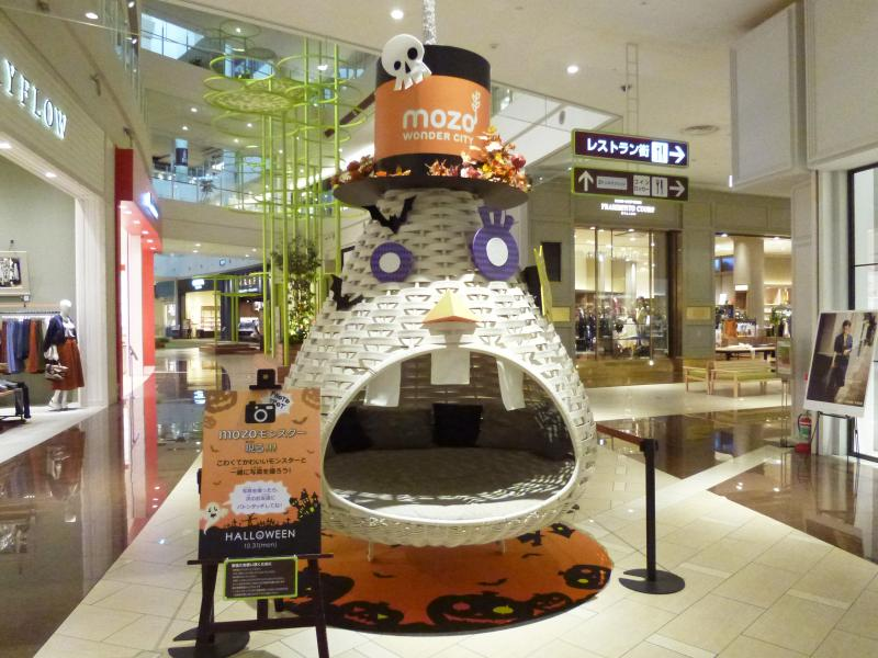 mozo wonder city Halloween photo spot