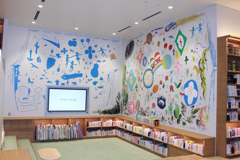 Tagajo city library child corner fresco production
