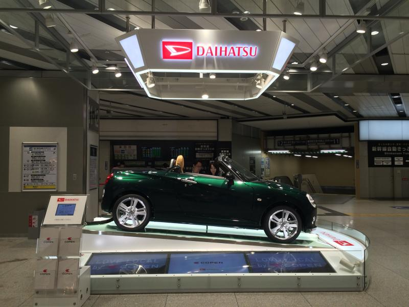 DAIHATSU vehicle exhibition booth (at Shin-Osaka station)