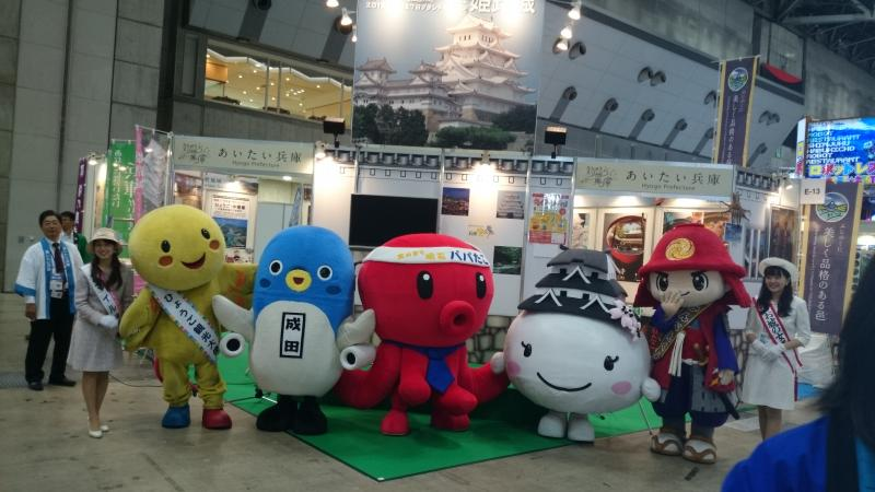 TourismEXPO JAPAN Hyogo Tourism Association booth