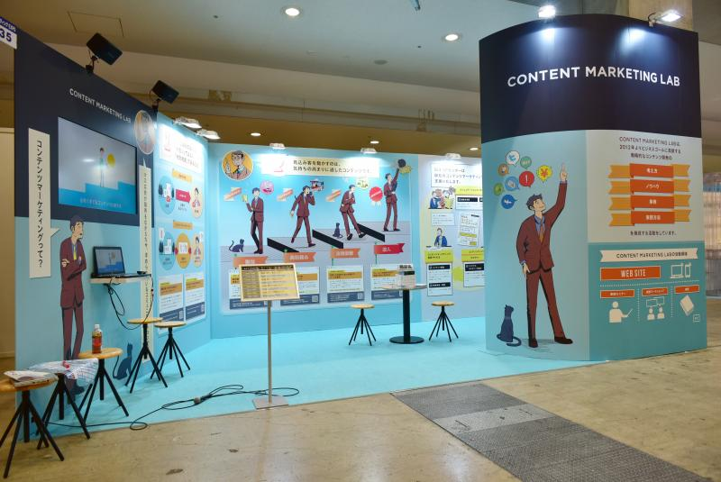 NOMURA DUO : Display planning, design, production and